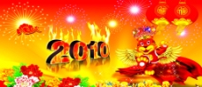 2010素材图片