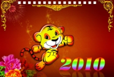 2010年台历封面图片