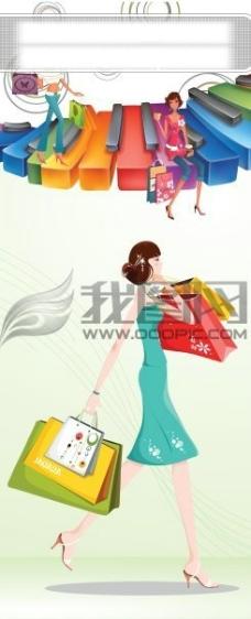 时尚购物 购物