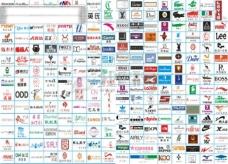 世界著名企业LOGO图标矢量素材