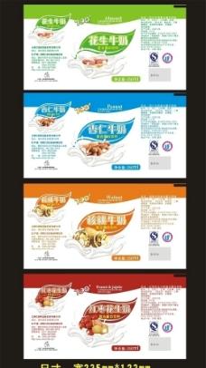 标签设计 花生奶 核桃奶 杏仁奶图片