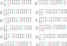 2010日历图片