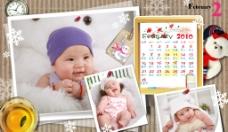 2010年儿童日历2月图片