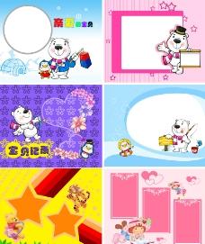 卡通儿童摄影模板图片