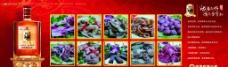 东山羊庄图片
