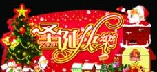 圣诞节吊牌图片