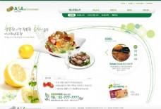 韩国风味餐馆网站模板源文件7PSD