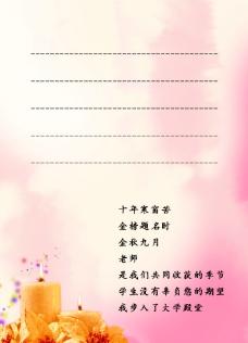 教师节信卡内页图片