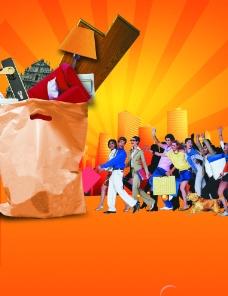 超市購物廣告設計素材圖片