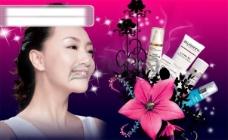 化妆品广告分层素材