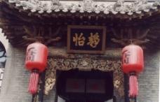 古建 斗拱 瞻檐图片