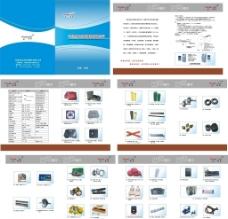 凹印 印刷器材 冊子圖片
