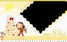 2010年台历 psd 儿童 卡通 12月图片