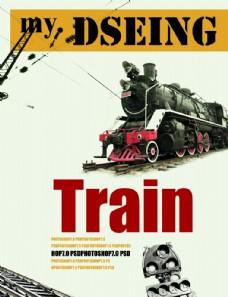 高清火车相关素材