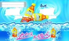 冰红茶海报