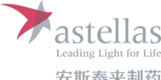 安斯泰来制药logo图片