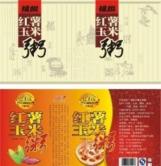 红薯玉米粥易拉罐包装图片