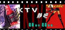 KTV海报