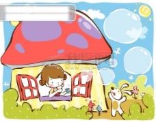 可爱卡通蘑菇房