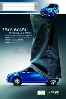 汽车海报设计