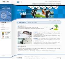 韩国网页模版psd图片