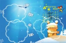 2010年宝宝日历模板3月图片