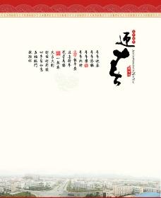 最新2010年虎年贺卡图片