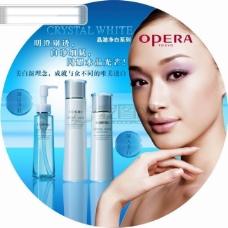 化妆品广告 化妆品广