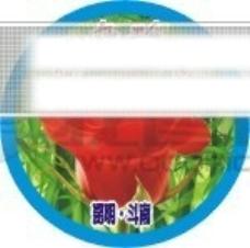 玫瑰标贴花卉玫瑰花贴标贴不干胶
