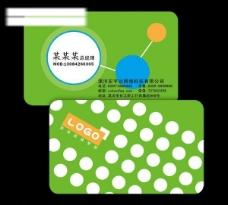 绿色时尚个性简单it网络行业名片设计模板图片