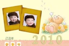 2010小熊挂历图片