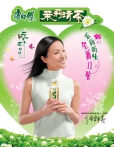 康师傅茉莉清茶传单图片