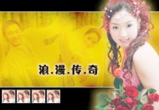 婚礼模板图片