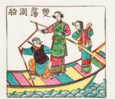 双荡湖船图片