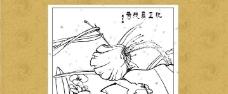 荷残藕正肥图片