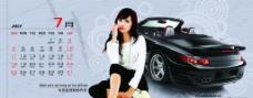 2010台历 车 美女图片