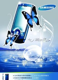 三星手机海报图片
