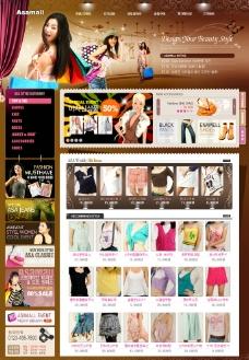 韩国女装打折网页模板图片