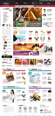 韩国数码小产品网店模板图片