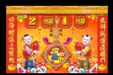 虎年童子迎春节图片