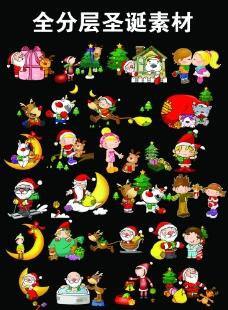 全分层圣诞节素材图片