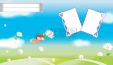 可爱儿童卡通模版1
