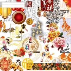 传统中国风移门图案