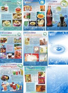 产品介绍图片
