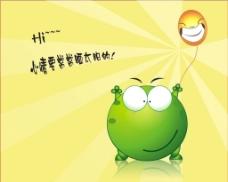 開心的綠豆蛙圖片