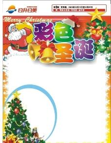圣诞DM海报图片