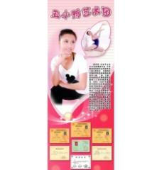 X展架 易拉宝 广告设计图片