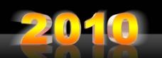 2010字体图片