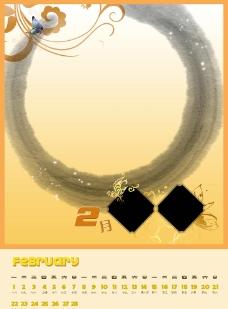2010年日历二月份图片