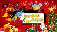 昵友原创 元旦 喜迎 缤纷 圣诞 缤纷圣诞 喜迎元旦 大礼包 圣诞树 圣诞节2